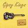 Escucha Me - Gipsy Kings