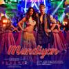Mundiyan From Baaghi 2 - Navraj Hans, Palak Muchhal, Sandeep Shirodkar & Panjabi Mc mp3