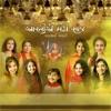 Mataji Ni Aarti Single