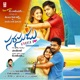 Saraahsudu Original Motion Picture Soundtrack EP