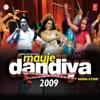 Mauje Dandiya Non Stop 2009 Continuous Mix