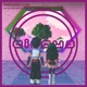Slow feat Kevin Flum Effy Convex Remix Single