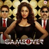 O Re Jaana Male From Game Over Single