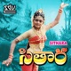Sithara Original Motion Picture Soundtrack EP