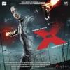 Mr X EP