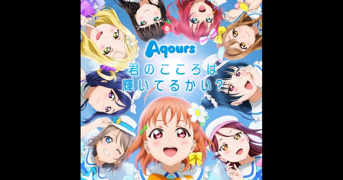 Aqoursの画像 p1_21