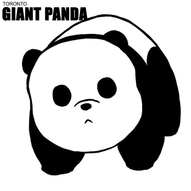 Animated panda gif