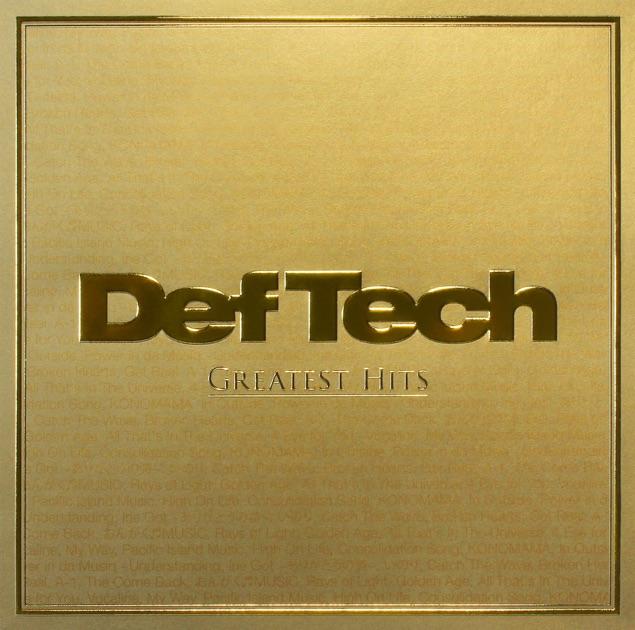 Def Techの画像 p1_14