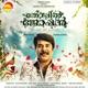 Thoppil Joppan Original Motion Picture Soundtrack EP