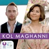 Kol Maghanni - Single - Sherine & Hosam Habib