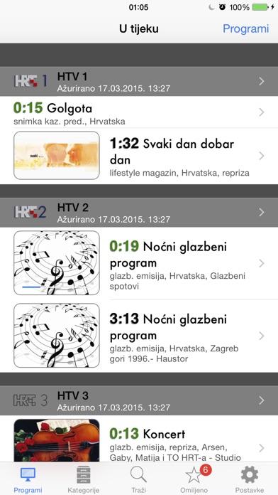 Croatian TV+ Screenshots