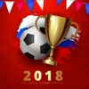 Football WC 2018 Russia