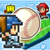 Home Run High - Kairosoft Co.,Ltd