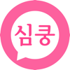 심쿵할인 - jasonmarketing group.Inc