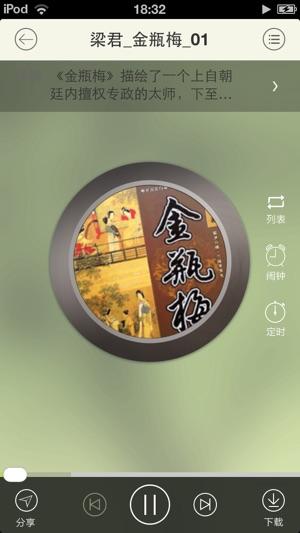 苹果著免费听书城小红书苏宁易v苹果咕咚学名运手机7小米如何录通话图片