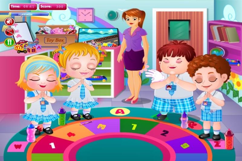 宝宝在幼儿园:认识交通工具