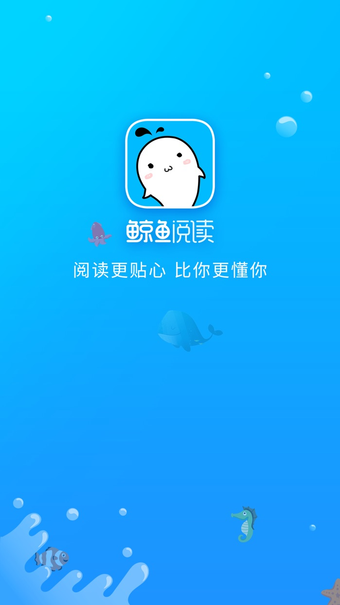 鲸鱼阅读 aso report and app store data | apptweak