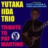 オリジナル曲|PAT MARTINO
