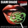 オリジナル曲|SIAM SHADE