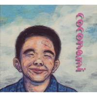 カバーアーティスト|Coconami