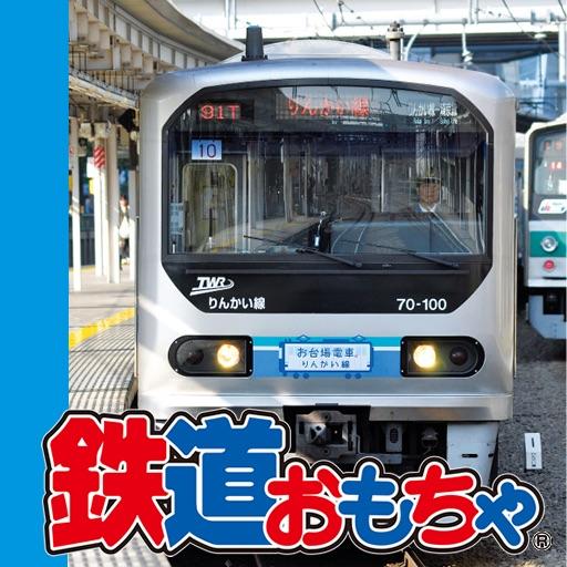 Tetsudo Omocha 2010.02 icon