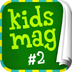 KidsMag Issue 1 was a great success, now here it comes the second Issue of the most incredible interactive magazine for kids
