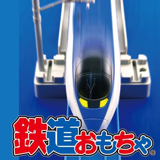 Tetsudo Omocha 2010.03