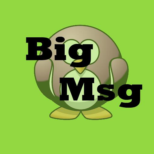 Big Msg Free