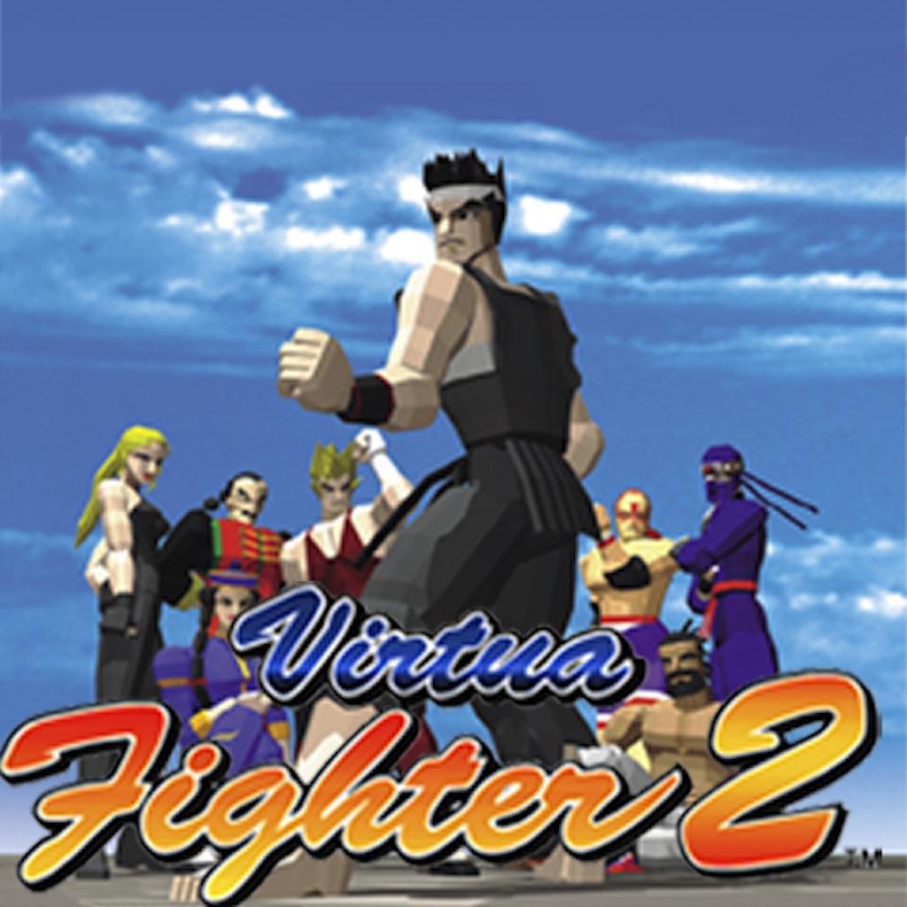 Virtua Fighter 2 icon