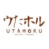宇多津ホルモン『ウたホル』 -焼き肉・ホルモン・居酒屋-
