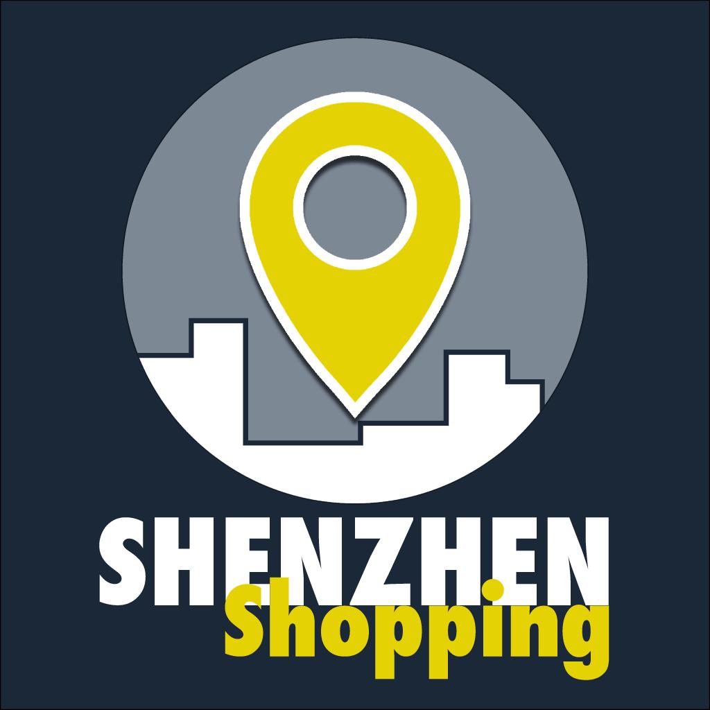 China Traveler: Shenzhen Shopping (2014 Guide)