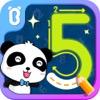 Magic Numbers— Panda Games for kids