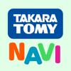 タカラトミーNAVI