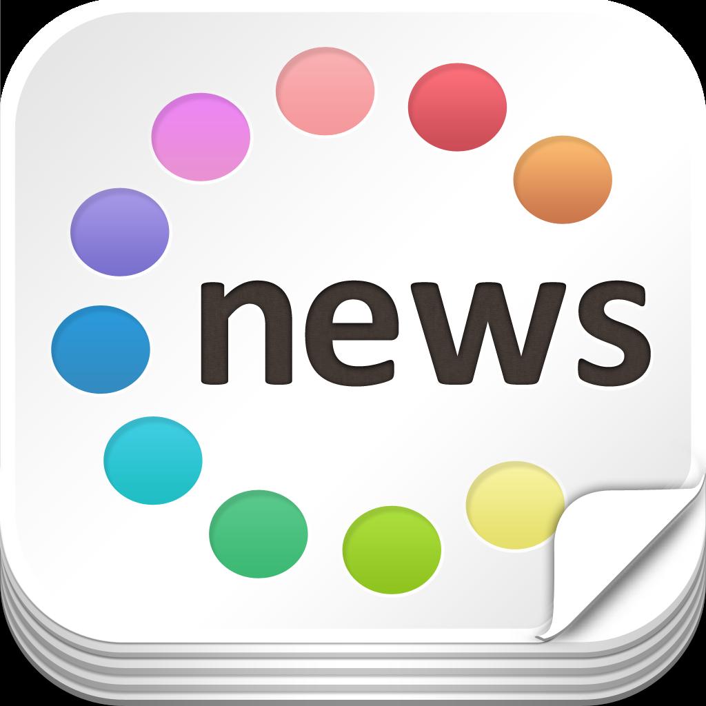 ランキングでみる話題のニュースDialnews(ダイアルニュース)