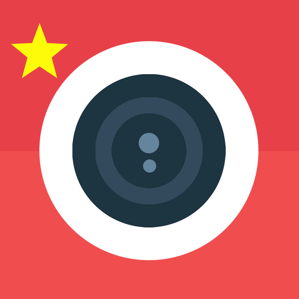 Timer Cam - Self Timer Camera icon