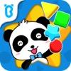 形、色、大きさ—BabyBus 子ども・幼児教育アプリ