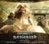 Dhasavathaaram (Original Motion Picture Soundtrack) - Himesh Reshammiya