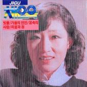 チェ・ウンオク (채은옥)