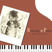 Relaxing Piano - Ghibli Collection