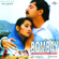 Bombay (Original Soundtrack) - Various Artists