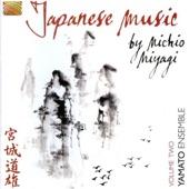 Yamato Ensemble - Sekirei (Wagtail)