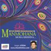 Manmohana Mora Krishna - Lounge