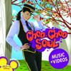 Choo Choo Soul - Choo Choo Soul