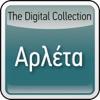 The Digital Collection: Arleta