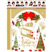 天愛3:聖誕聯歡會