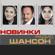 Костры - Владимир Захаров