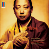 Offering Chant - Lama Gyurme & Jean-Philippe Rykiel