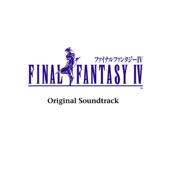 ファイナルファンタジー IV オリジナル・サウンドトラック