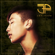 Count On Me (Nothin' On You) [Korean Version] - Jay Park