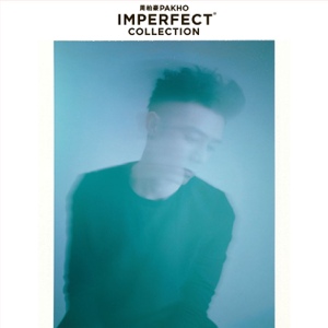 周柏豪 - Imperfect Collection